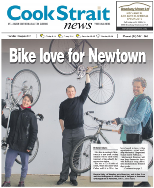 CSN newtown bike hub cover