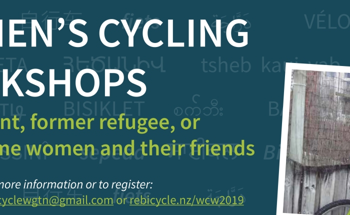 Women's Cycling Workshops